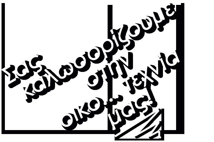 slogan23_2.png